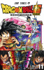 DRAGON BALL SUPER - 3